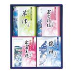 名湯綴 薬用入浴剤セット 335-01A