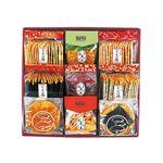 加賀屋米菓草加銘煎 572-02A の画像