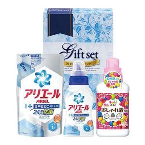 アリエール超濃縮液体洗剤ギフト323-02A