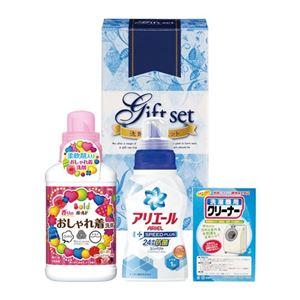 アリエール超濃縮液体洗剤ギフト323-01A