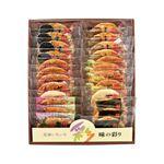 七越製菓味の彩り 572-07A の画像