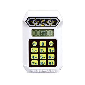 ゲームロボット15 275-03A