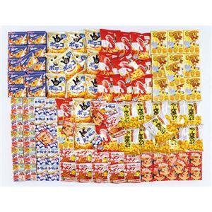マジックハンドdeお菓子 553-08A