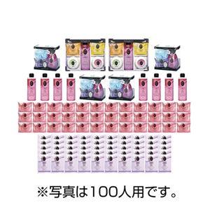 香り広がるスパ50人用 554-03A