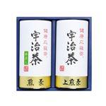 宇治茶「健康応援茶」 565-07A