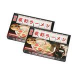 仙台長町ラーメン醤油味4食586-02A の画像