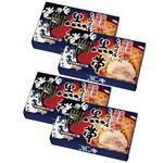 黒帯本店味噌らーめん8食 586-05A の画像
