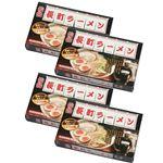 仙台長町ラーメン醤油味8食586-06A の画像