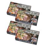 十郎兵衛醤油ラーメン8食 586-07A の画像