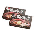 富山ブラック「いろは」4食587-01A の画像