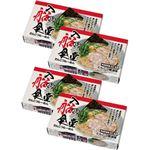 博多入船食堂とんこつ8食 587-07A の画像