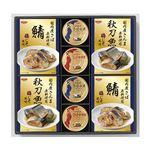国産レトルト缶詰ギフト 595-07A