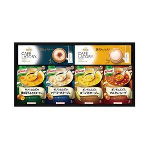 クノールスープ&珈琲ギフト598-01A