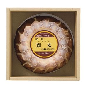 御養卵を使ったプリンケーキ610-04A