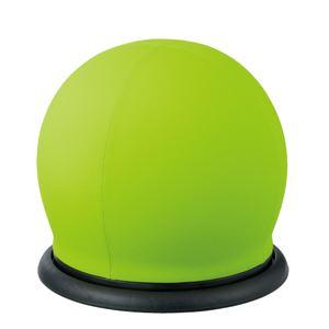 CMC スツール型バランスボール グリーン BC-B GR 回転
