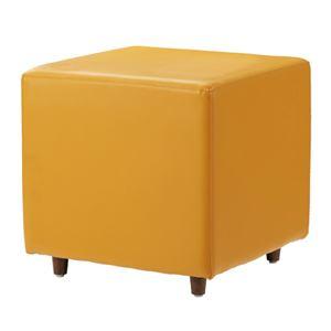 ハピラ ブロックソファスクエア オレンジ HPF0402-J05OR