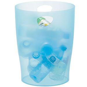 エグザコンタ ゴミ箱 ECOBIN 45383D ターコイズ