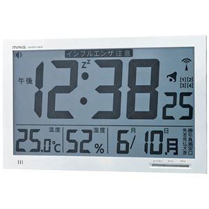 ノア精密 MAG 掛置兼用電波時計 W-602WH