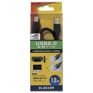 (まとめ)エレコム USB2.0ケーブル5m U2C-BN50BK ブラック【×30セット】
