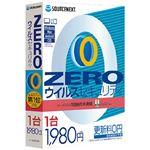 (まとめ)ソースネクスト ZERO ウイルスセキュリティ 253390【×10セット】