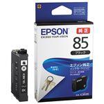(まとめ)エプソン IJカートリッジICBK85ブラック【×5セット】