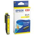 (まとめ)エプソン インクカートリッジ YTH-Y イエロー【×5セット】