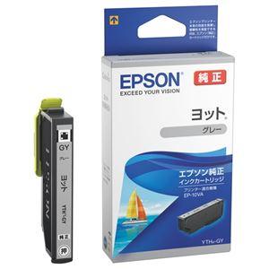 (まとめ)エプソン インクカートリッジ YTH-GY グレー【×30セット】
