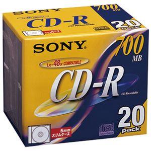 (まとめ)ソニー CD-R 20CDQ80DN 20枚【×30セット】