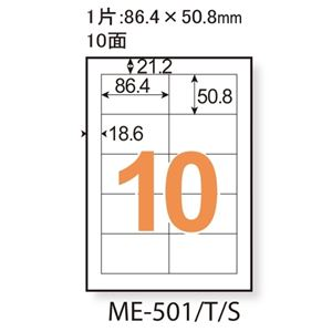 (まとめ)プラス いつものラベル10面ME501S【×5セット】