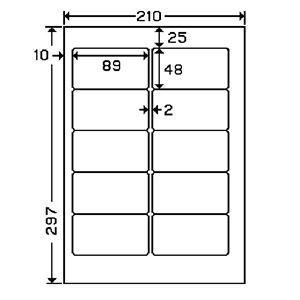 (まとめ)東洋印刷ワープロラベルナナCNA-210A4500枚【×5セット】