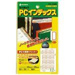 (まとめ)ニチバン PCインデックスラベル PC-132R 赤枠10冊【×5セット】