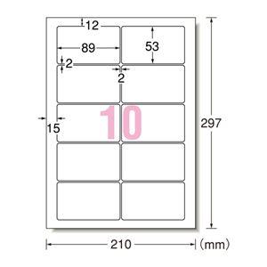 (まとめ)エーワン IJ光沢紙ラベル 29221 A4/名刺10面 10枚【×30セット】