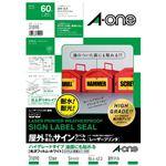 (まとめ)エーワン 屋外用サインラベルA4 31090 油面 5セット【×30セット】