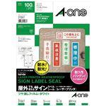 (まとめ)エーワン レーザーサインラベル 31067 20面【×30セット】