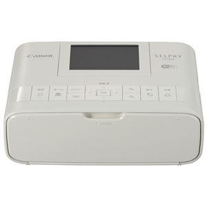 キヤノンフォトプリンターSELPHYCP1300(WH)