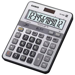 (まとめ)カシオ計算機 本格実務電卓 DS-2DB 12桁【×5セット】