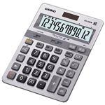 (まとめ)カシオ計算機 本格実務電卓 DS-20DB-N【×5セット】