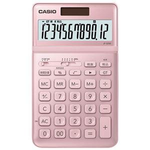 (まとめ)カシオ計算機 デザイン電卓 ピンク JF-S200-PK-N【×5セット】