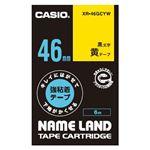 (まとめ)カシオ計算機 ラベルテープXR-46GCYW 黒文字黄テープ46mm【×10セット】