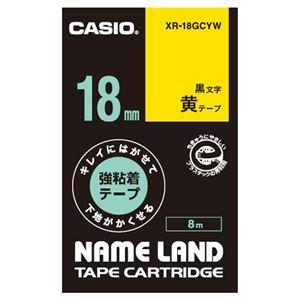(まとめ)カシオ計算機 ラベルテープXR-18GCYW 黒文字黄テープ18mm【×30セット】