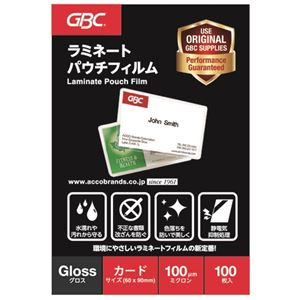 (まとめ)アコ・ブランズ パウチフィルム 一般カード100枚 YP60090Z【×50セット】