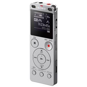 ソニー ICレコーダー ICD-UX560FS