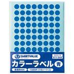 (まとめ)スマートバリュー カラーラベル 8mm 青 B535J-B【×30セット】