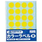 (まとめ)スマートバリュー カラーラベル16mm 黄 B536J-Y【×30セット】