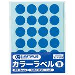 (まとめ)スマートバリュー カラーラベル16mm 青 B536J-B【×30セット】