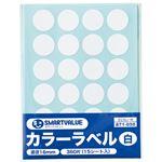 (まとめ)スマートバリュー カラーラベル16mm 白 B536J-W【×30セット】