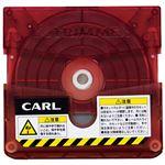 (まとめ)カール事務器 トリマー替刃 直線 TRC-600【×5セット】
