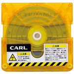 (まとめ)カール事務器 トリマー替刃 ミシン目 TRC-610【×5セット】