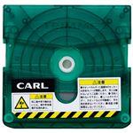 (まとめ)カール事務器 トリマー替刃 筋押し TRC-620【×5セット】