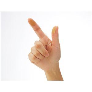 (まとめ)スマートバリュー 貼る指サック ベージュ 5パック B681J-B5【×30セット】